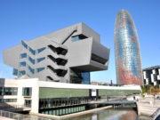 Musée du design de Barcelone